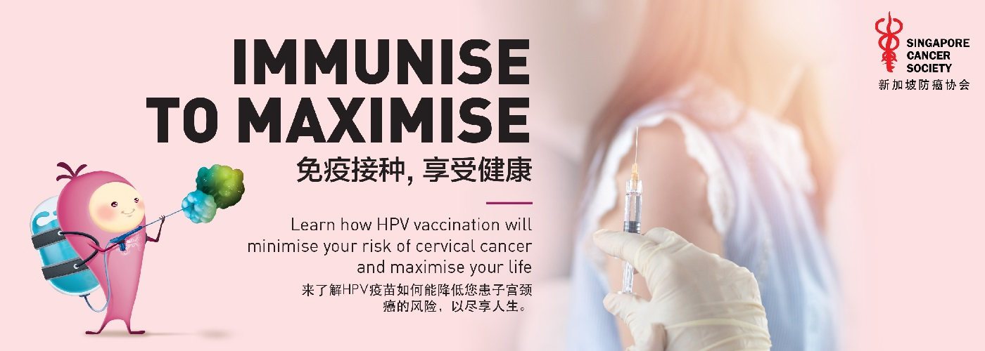 Hpv vaccine singapore cancer society. Hpv in esophagus